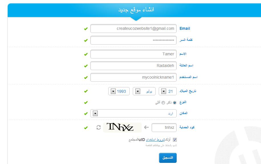 كيفية انشاء موقع من استضافة uCoz بدون رفع او تحميل 0397079